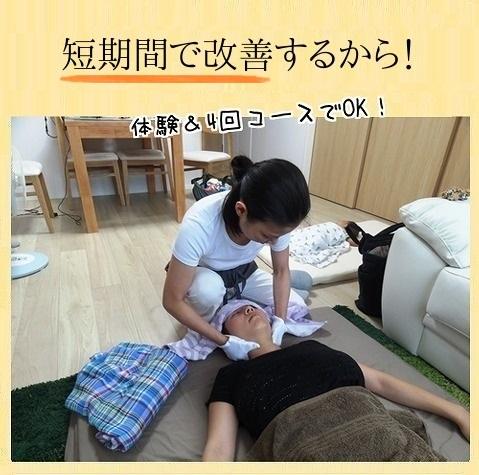 ママの骨盤矯正の産後骨盤矯正は短期間で改善します。