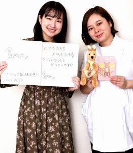 劇団ひまわりの今泉玲奈さんにママの骨盤矯正をご体験頂きました。